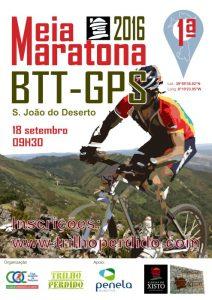 BTT16_MARATONA GPS_FERRARIA S JOAO_CARTAZ_V11AGO-700